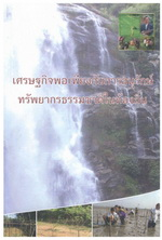 2011-002-0184