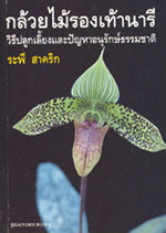 2011-002-0346