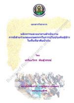 2011-006-0013