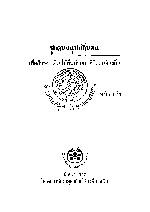 20160176